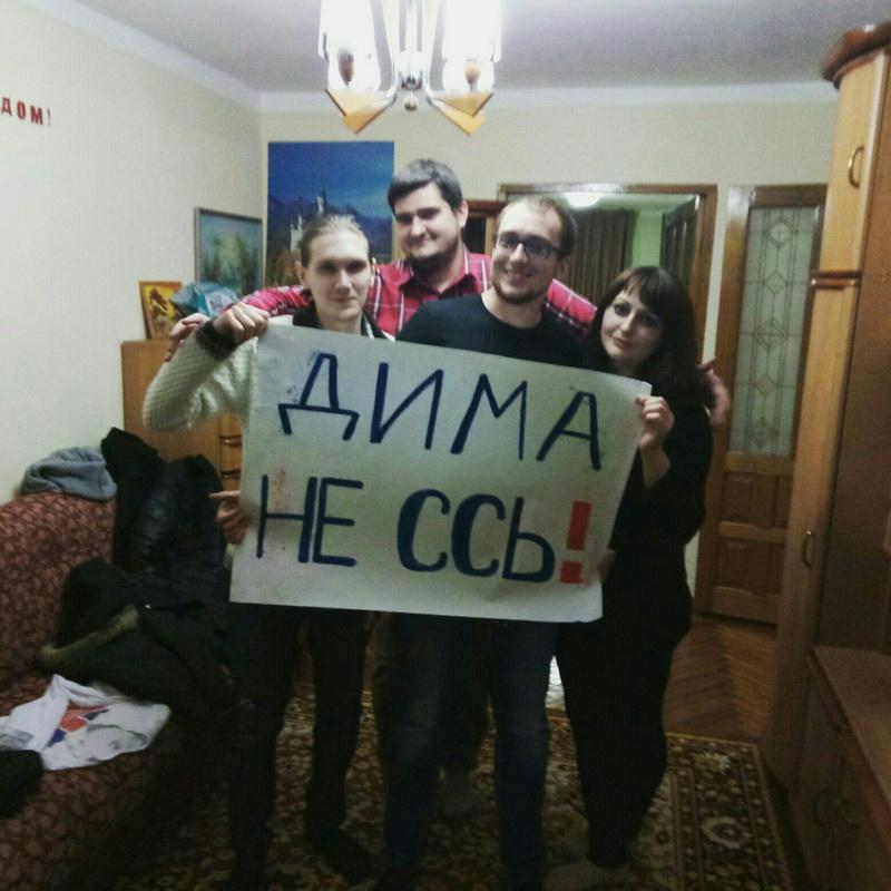 Туапсе Навальный коррупция протесты