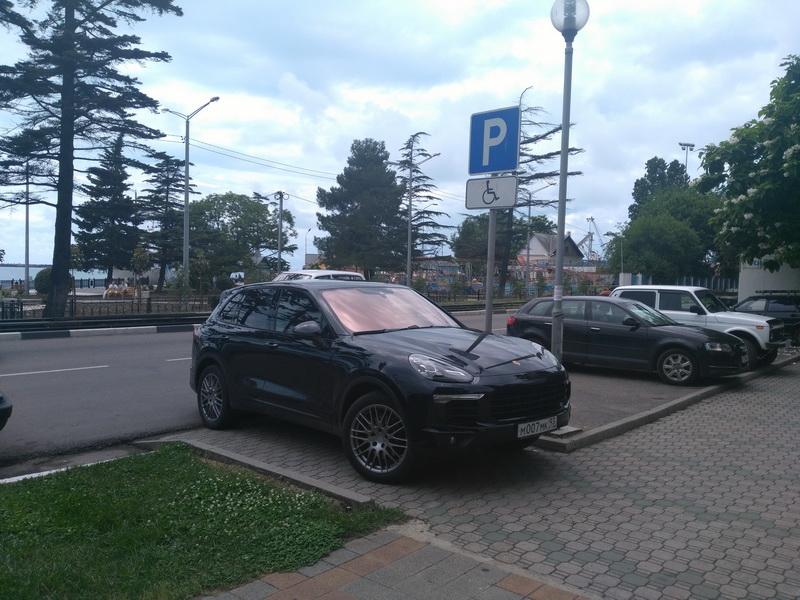 Туапсе депутат Шишкин хулиганство Единая Россия