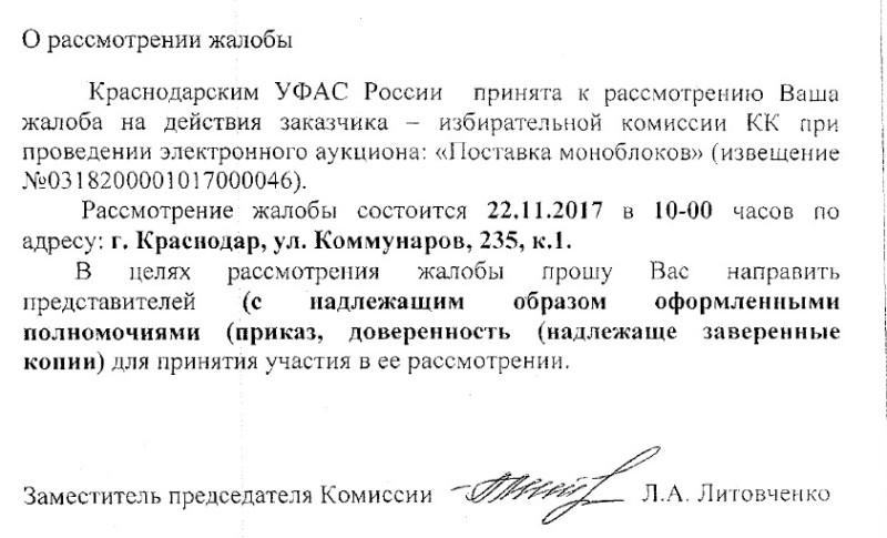 ИККК майкрософт ПО