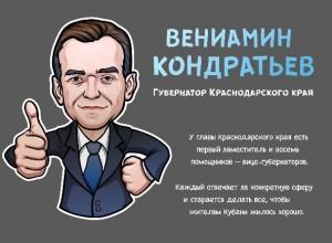 Костенко ОНФ Краснодар Кубань белая бабочка