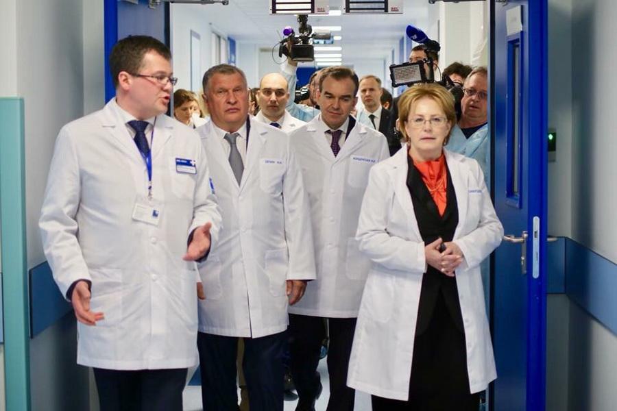 Роснефть Геленджик клиника