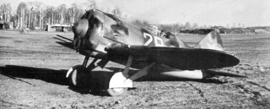 ВОВ авиация история