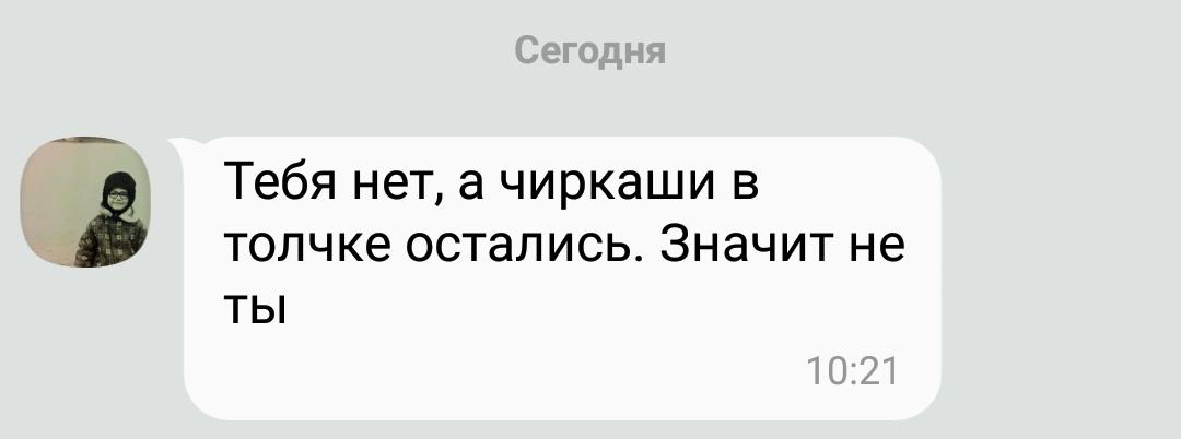 IMG_20171103_193706.jpg