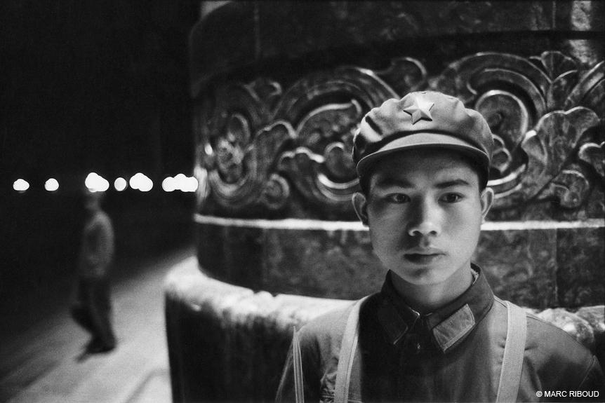 Beijing, 1971