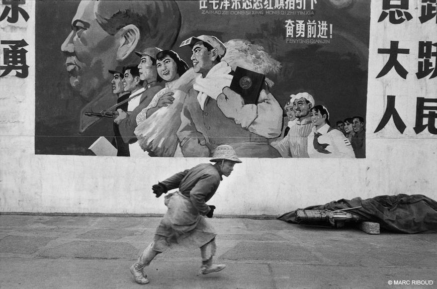 Shanghai, 1965