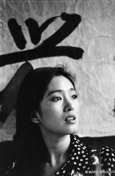 The actress Gong Li, China, 1993