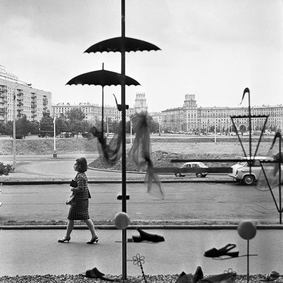 Москва, Ленинской проспект, 1967