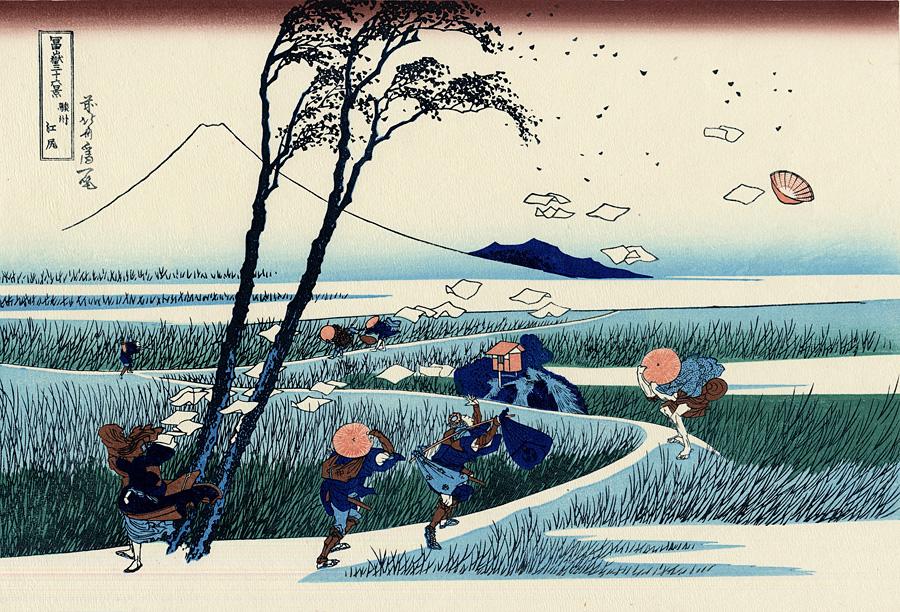 047.Ejira in Suruga Province, Hokusai_1831
