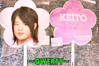 Front > Back ^^v Keito FuyuCon Mini Uchiwa ---> $10
