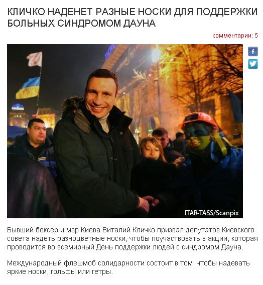 Знакомства для секса и общения Пермь, без регистрации бесплатно без смс