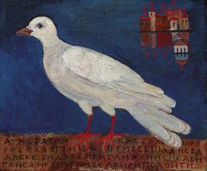 Робкая птица, Елена Черкасова