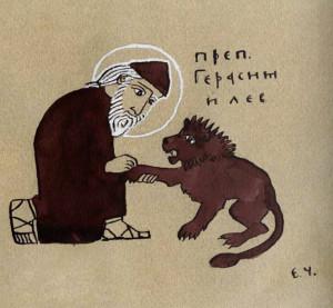 Преподобный Герасим и лев, Елена Черкасова