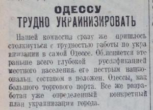 Откуда есть пошла Украина_01.jpg