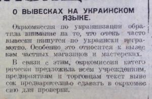 Откуда есть пошла Украина_03.jpg
