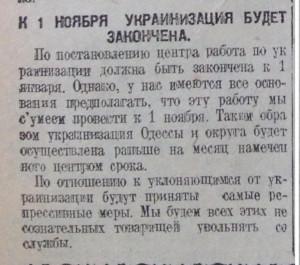 Откуда есть пошла Украина_05.jpg