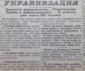 Откуда есть пошла Украина_07.jpg