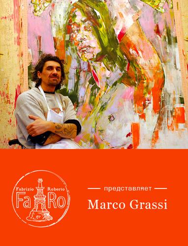 Marco_Grassi