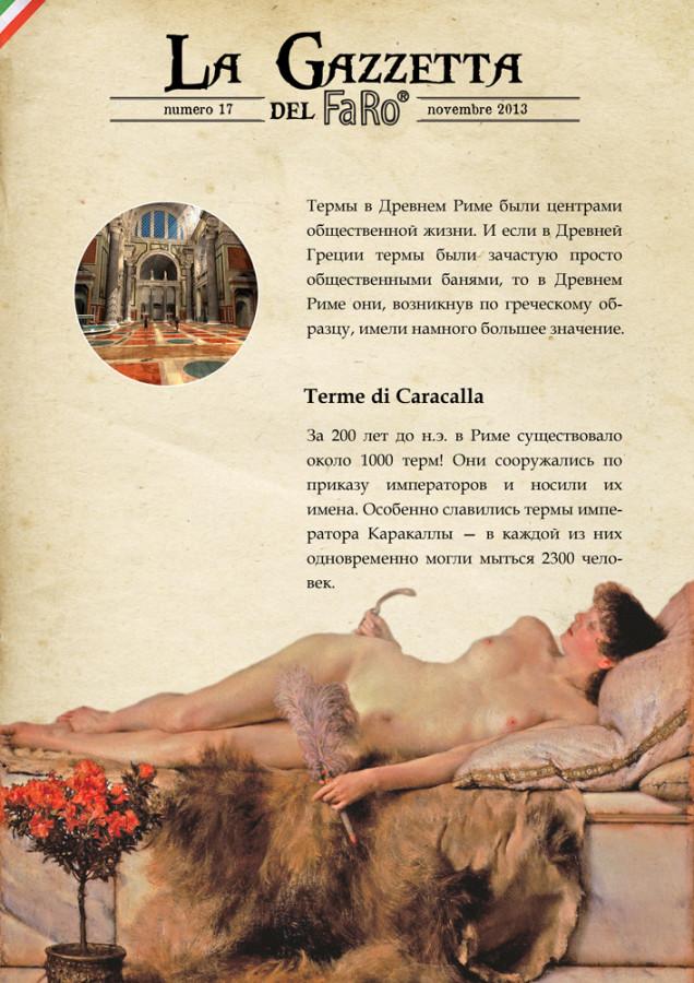 17_la-gazetta_fb_02