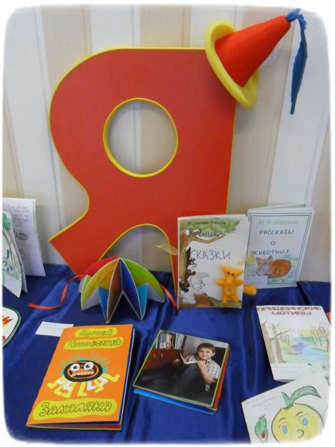 Книжка-малышка животные своими руками для детского сада