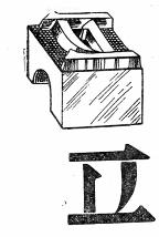 Корейская металлическая литера