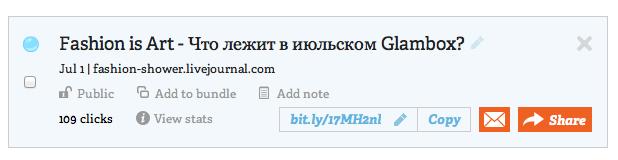 Снимок экрана 2013-07-02 в 2.53.01