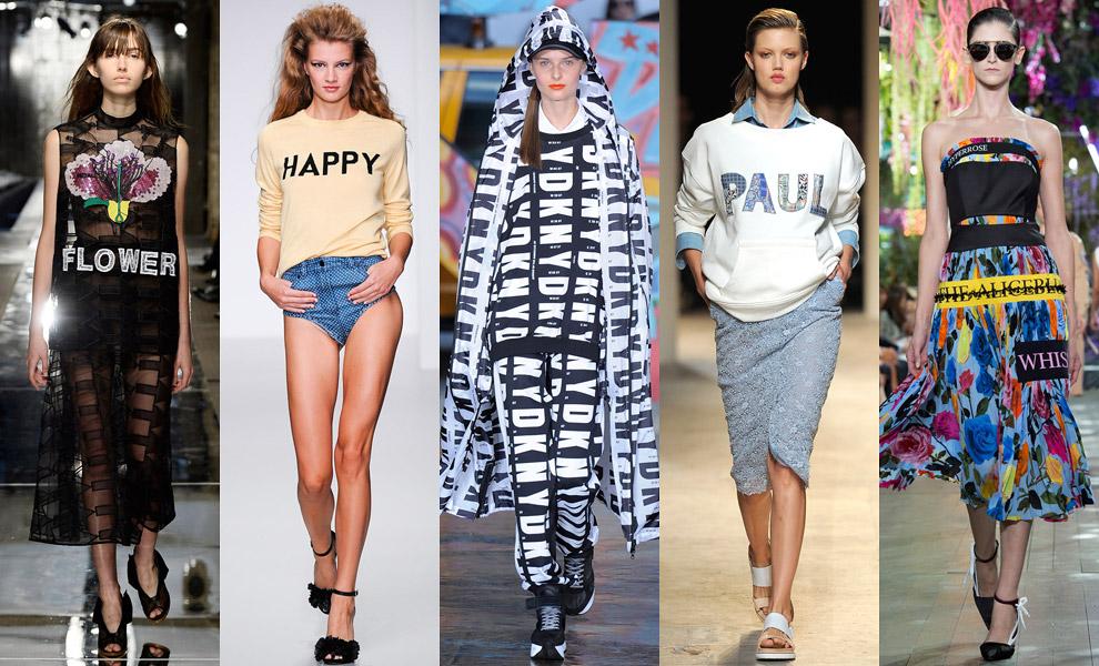 интернет - магазин женской одежды санк