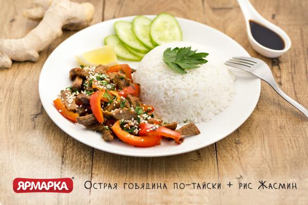 острая говядина по Тайски с рисом жасмин_2