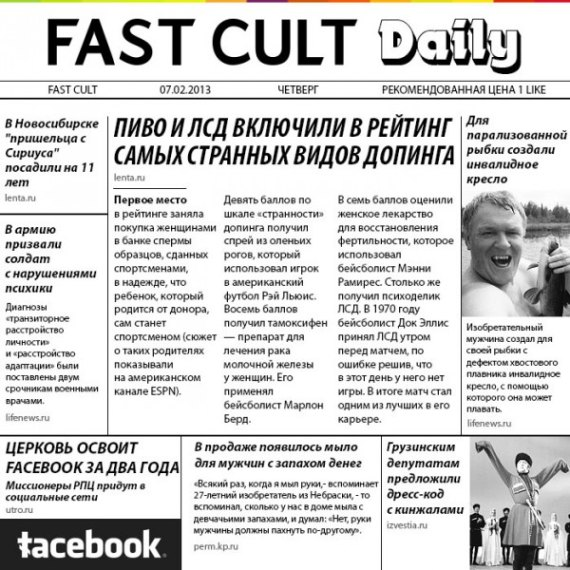 fastcult, fastcult daily