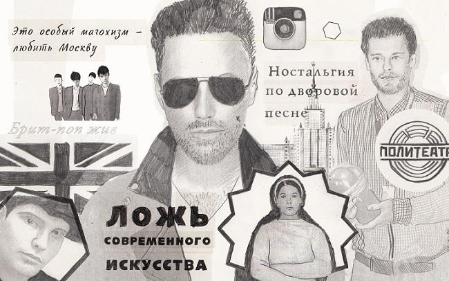 Павел Артемьев, интервью, фасткульт, fastcult, культура, музыка