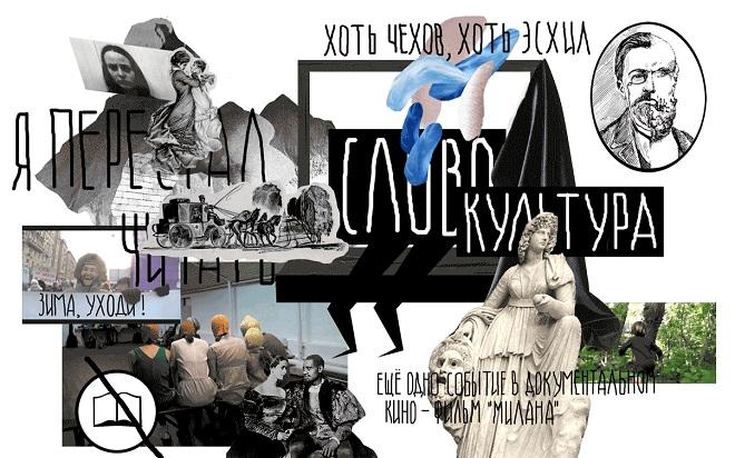 Михаил Угаров, интервью, фасткульт, fastcult, культура, театр