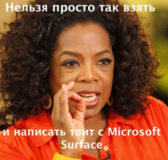Microsoft, опра уинфри, apple, ipad, Surface