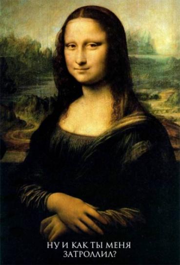 искусство, классика, мемы, юмор