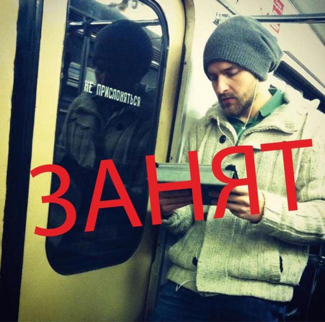 метро, москва, общество, facebook, парень