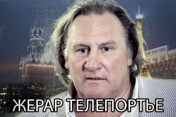 Жерар Депардье, Жерар Депардье в России