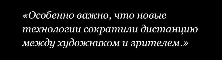Марат Гельман, интервью