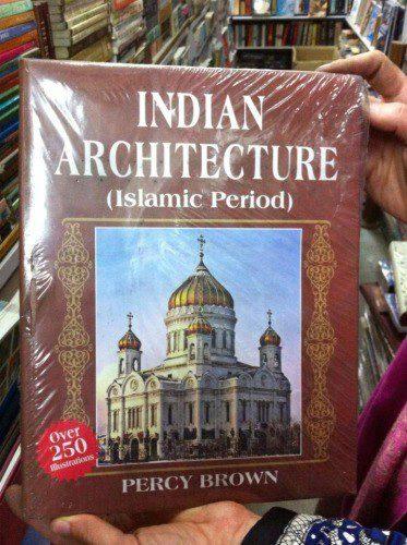 индия, книга, архитектура