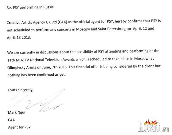 письмо, Psy, концерт