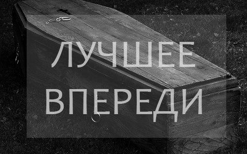 12 мая 2013 в 21:04.  Сбор послезавтра у центрального входа на Перепечинское кладбище ровно в 12:00.