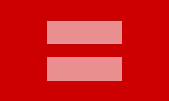 Две полоски за гей-браки