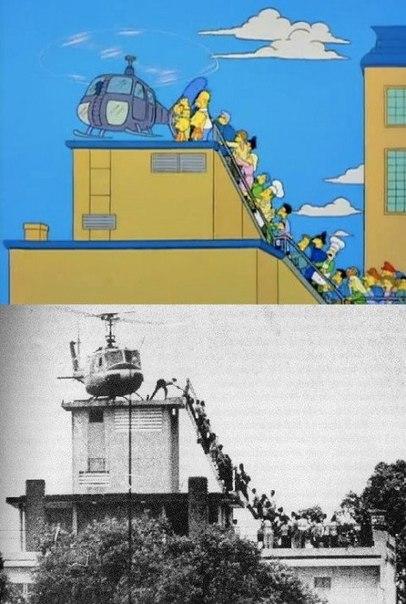 Пародии от «Симпсонов»