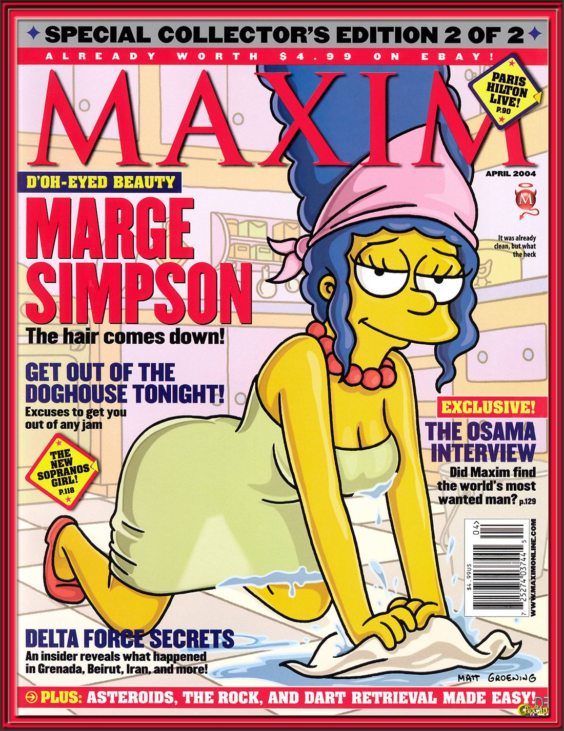 marge_simpson_maxim