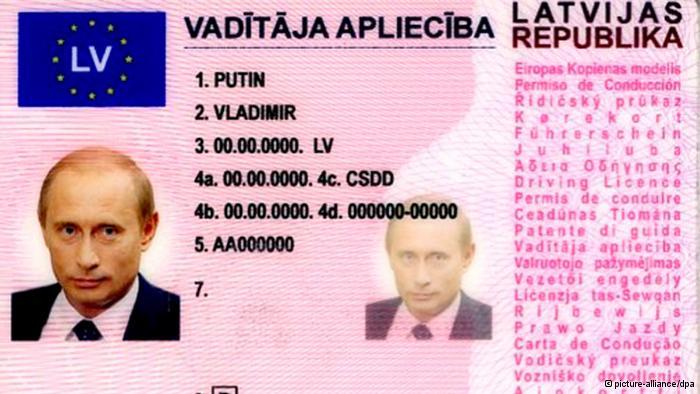 Лже-Путин