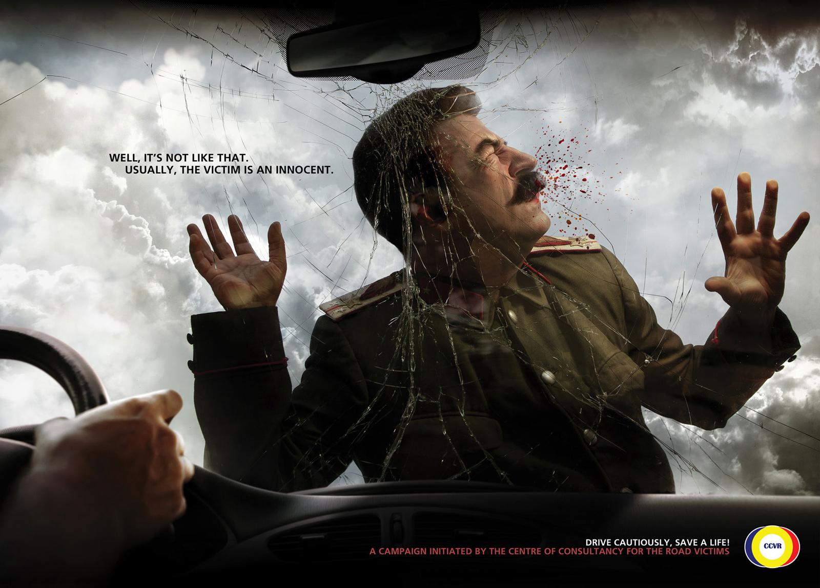 Ленин и Сталин в зарубежной рекламе