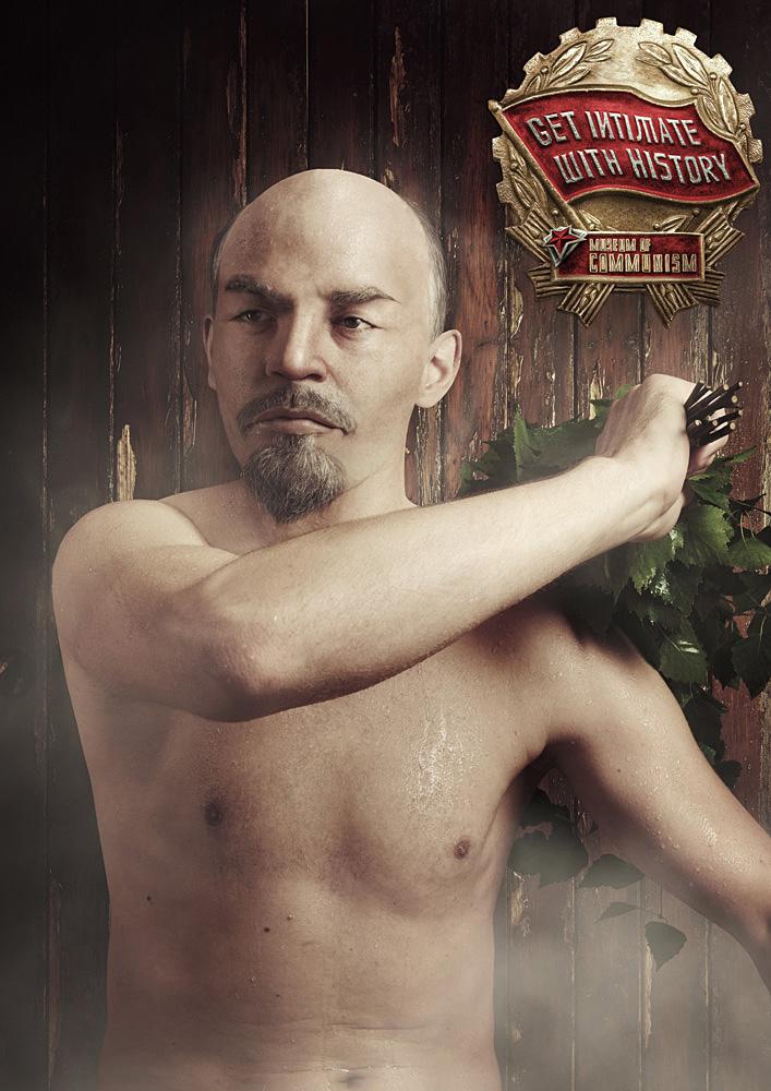 Ленин в рекламе