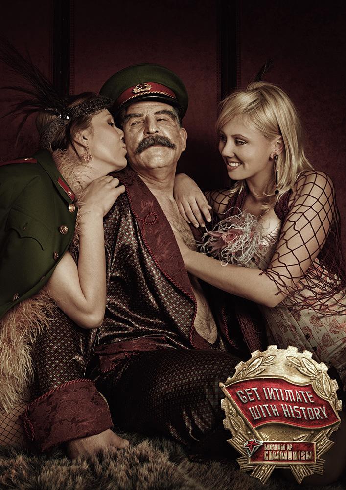 Сталин в рекламе