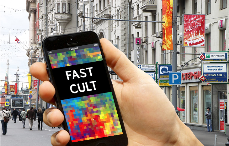 iPhone, fastcult, appstore