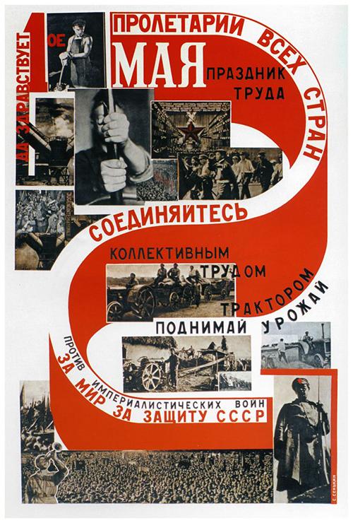 1 of May -S Senkin-1929