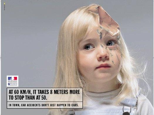 Страшная реклама