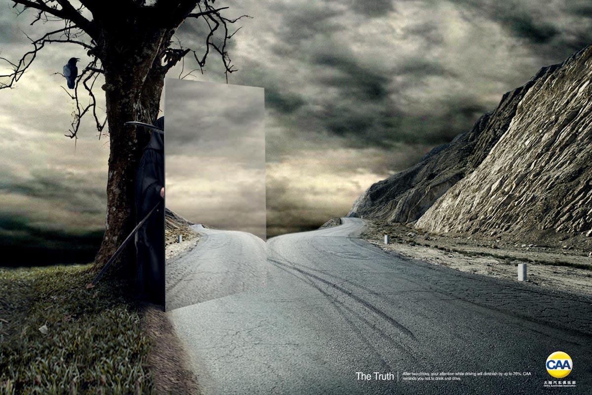 Не пейте за рулем, агитация, социальная реклама