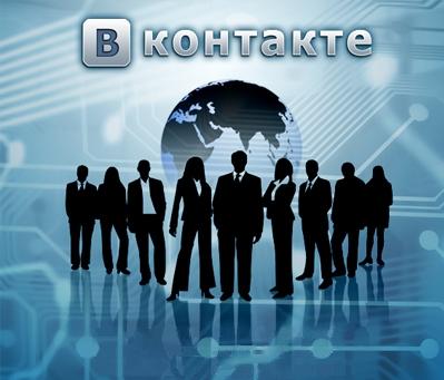 groups-vkontakte